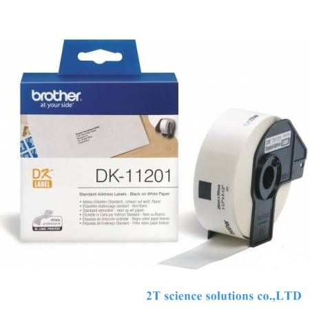 Băng nhãn giấy DK-11201