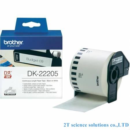 Băng nhãn giấy DK-22205