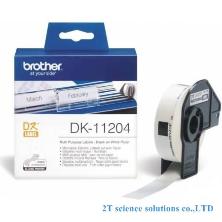 Băng nhãn giấy DK-11204